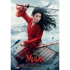 Mulan filmul